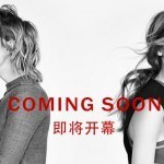 Zara tmall coming Soon