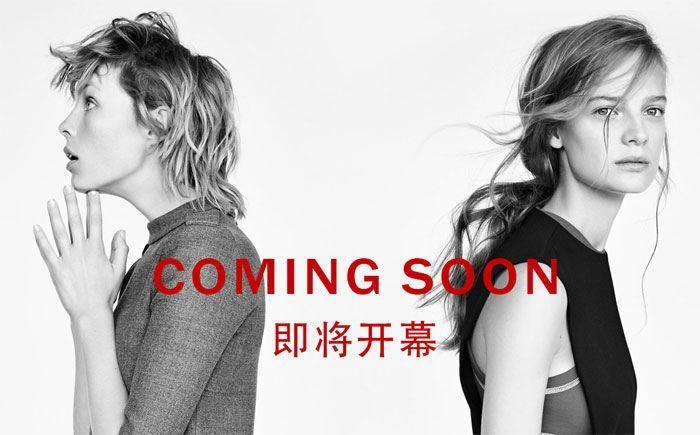Zara tmall coming Soon